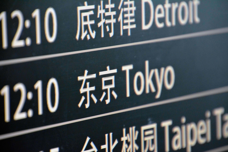 外国語ができるフリーランスが翻訳で稼ぐ!未経験からの翻訳の始め方