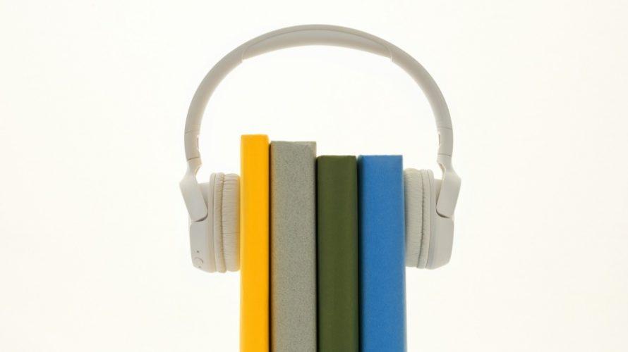Audible(オーディブル)のおすすめ「英語学習パック」3選|無料体験も可能