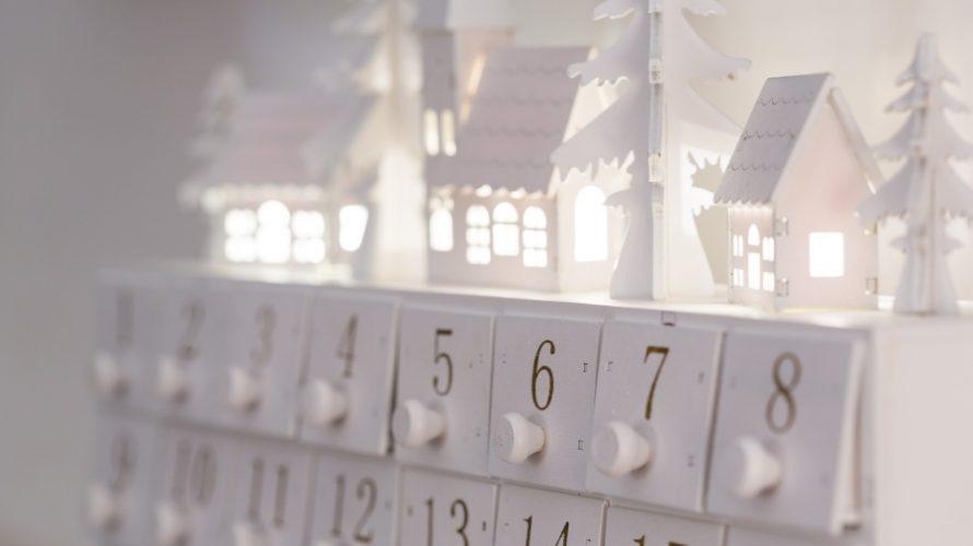 【2020年】海外コスメのアドベントカレンダー情報|ブラックフライデー2020関連