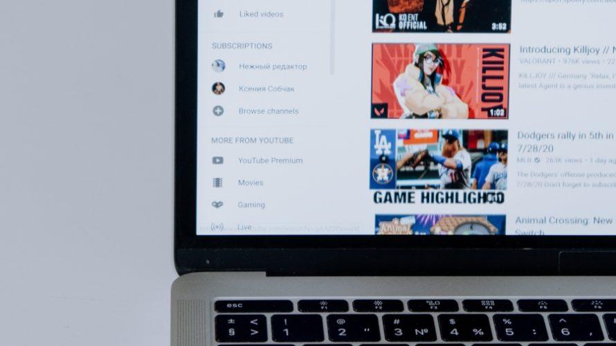 YouTubeよりブログが優れている理由|YouTubeとブログの違い・ブログを書くポイント