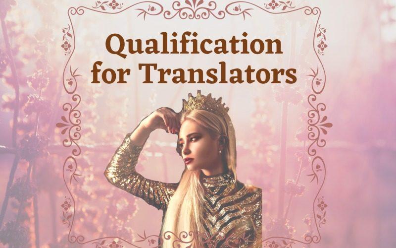 英語翻訳に本当に役立つ資格はどれ?翻訳業に必要なスキル