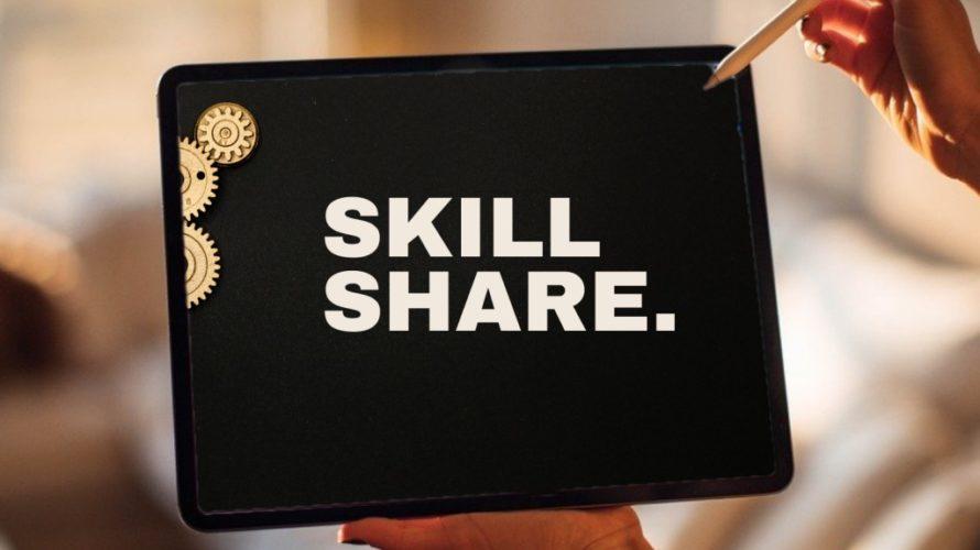 Skillshare月額制オンラインクラスは英語学習に最適|英語で学ぶ人気サブスク