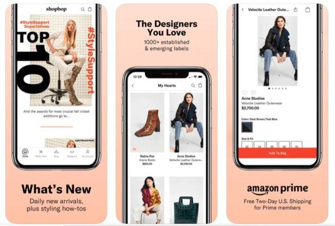 Shopbopアプリ