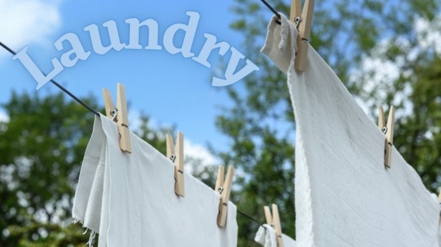 エコで便利な洗濯グッズあれこれ|環境にやさしくて経済的