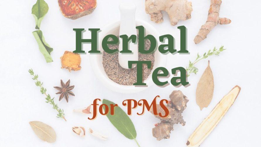 PMSにおすすめのハーブティ|生理前のイライラを楽にするハーブ