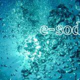 自宅で炭酸水が楽しめる【e-sodaイーソーダ】おうちドリンク・おしゃれギフトにも