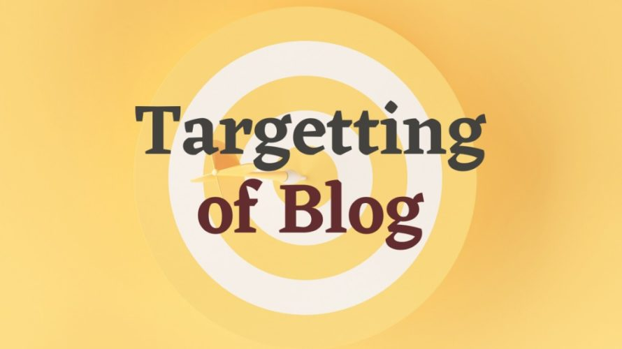 ブログになぜターゲット設定が重要なのか?読まれるブログと引き寄せの法則