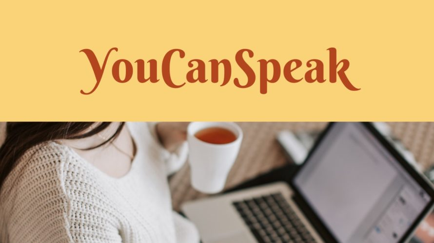 YouCanSpeak(ユーキャンスピーク)は瞬間で英語をしゃべる訓練に◎特徴・価格・評判